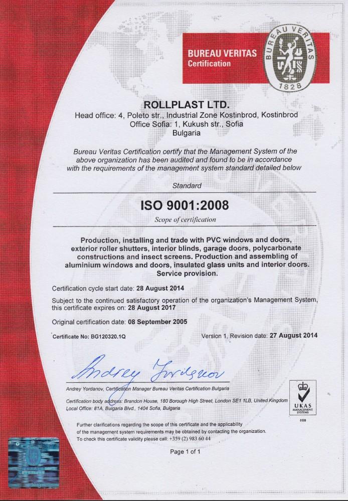 https://rs.rollplast.com/storage/uploads/certificates/7oLcgWZFRt2Cc7RlcTQAqaHOlJZDw1EavCHjrMsk.jpeg
